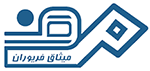 مرکز همایش ها و نمایشگاه های تخصصی و بین المللی  شرکت میثاق فریوران